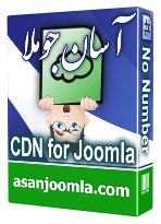 CDN for Joomla pro 5.2.2-integration joomla with Content Delivery Networks