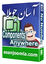 Components Anywhere pro 3.0.2-Place components anywhere in joomla