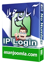 IP Login pro - Log into Joomla website automatically via IP address