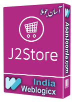 J2store1 T