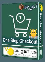 افزونه One Step Checkout 3.7.0-پرداخت یک مرحله ای مجنتو