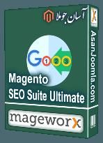 افزونه Magento SEO Suite Ultimate 9.4.3-افزایش سئو مجنتو