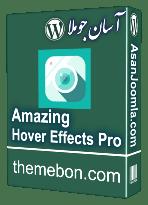 افزونه Amazing Hover Effects Pro 6.0.2-افکت دار کردن تصاویر در وردپرس
