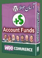 افزونه WooCommerce Account Funds 2.1.10-کیف پول مجازی-ووکامرس