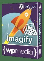 افزونه Imagify 1.6.13.1-پلاگین پیشرفته فشرده سازی و کاهش حجم عکس های وردپرس