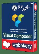 افزونه Visual Composer 5.5.4-پلاگین صفحه ساز وردپرس-ویژوال کامپوزر