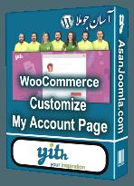 افزونه YITH WooCommerce Customize My Account Page 2.2.7-تغییر صفحه کاربری ووکامرس