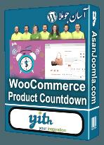 افزونه YITH WooCommerce Product Countdown 1.2.6-شمارش معکوس ووکامرس