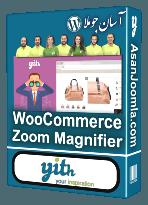 افزونه YITH WooCommerce Zoom Magnifier Premium 1.3.0-زوم حرفه ای ووکامرس