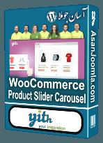 افزونه YITH WooCommerce Product Slider Carousel Premium 1.0.18-ایجاد اسلایدر واکنش گرا در ووکامرس