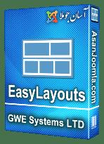 افزونه EasyLayouts 1.1.2-طراحی طرحبندی نمایش محتوا و مقالات در جوملا