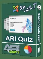 افزونه ARI Quiz 3.8.4-ایجاد تست،امتحان و آزمون گیری آنلاین در جوملا