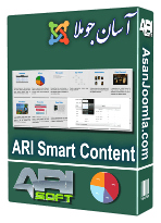 افزونه ARI Smart Content 2.2.37-مدیریت حرفه ای مطالب جوملا با ویجت ها
