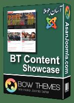 افزونه BT Content Showcase 2.4.5-ویترین مطالب جوملا بصورت اسلایدشو