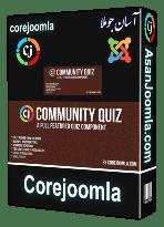 افزونه Community Quiz 4.5.1-برگذاری آزمون ها و تست های آنلاین در جوملا