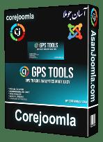 افزونه GPS Tools 4.3.0-ایجاد نقشه های راهنما و ترکینگ توسط کاربران