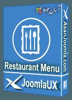 افزونه JUX 3D Restaurant Menu 1.0.3-منوی سه بعدی برای وب سایت رستوران