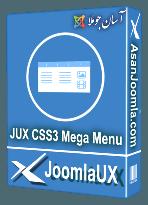 افزونه JUX CSS3 Mega Menu 1.0.9-مگامنوی پیشرفته با استایل های زیبا