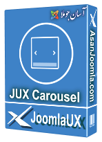 افزونه JUX Carousel 1.0.4-یک اسلایدر ساده و کم حجم برای جوملا