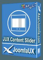 افزونه JUX Content Slider 1.0.9-نمایش اسلایدی مطالب و مقالات جوملا