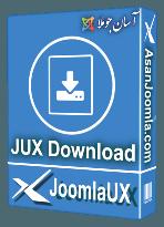 افزونه JUX Download 1.0.2-سیستم مدیریت فایل ها و دانلود ها در جوملا