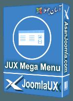 افزونه JUX Mega Menu 3.2.9-مگامنوی پیشرفته ، حرفه ای و قدرتمند جوملا