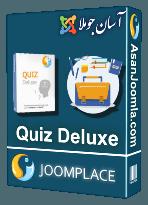افزونه Quiz Deluxe 3.7.0-برگذاری آزمون های آنلاین برای جوملا-فارسی