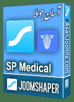 دانلود افزونه SP Medical 1.2-کامپوننت راه اندازی وب سایت پزشکی