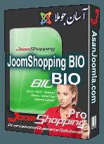 افزونه JoomShopping BIO 2.2-بهینه سازی و افزایش سئو برای جومشاپینگ