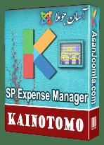 افزونه SP Expense Manager 1.0.3-مدیریت هزینه ها و امور مالی در جوملا
