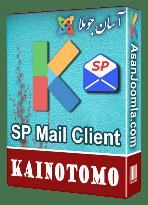 افزونه SP Mail Client 1.4.1-ایجاد سیستم ایمیل داخلی برای جوملا