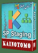افزونه SP Staging 5.3.3-سیستم مدیریت و کنترل از راه دور جوملا