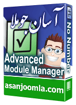 Advanced Module Manager pro 7.7.1- assign your modules to anything