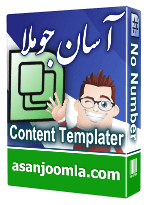 Content Templater pro 7.4.7-Create predefined reusable content