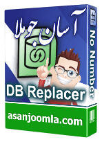 DB Replacer pro 6.2.0-Search and replace in any tables in joomla databases
