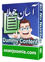 Dummy Content pro 5.1.0-Place random dummy text into your articles