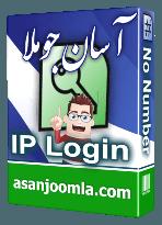 IP Login pro - Log into Joomla website automatically via IP address