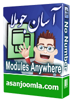 Modules Anywhere pro 7.5.0-Load module positions anywhere in joomla