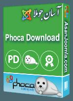 افزونه Phoca Download 3.1.4-کامپوننت مشهور مدیریت دانلود برای جوملا