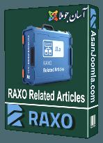 افزونه RAXO Related Articles 1.5-ماژول مقالات و مطالب مرتبط در جوملا