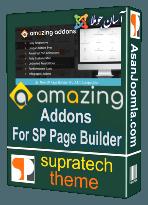 افزونه Amazing Addons For SP Page Builder 2.3.4-پلاگین های تجاری بیشتر
