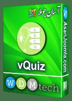 افزونه vQuiz 2.5.20-راه اندازی انواع آزمون های آنلاین و نظرسنجی جوملا