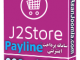 Paylinej2Store1 T